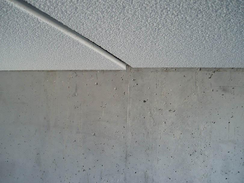 Uditorium Uhingen: Akustikdecke mit Spritzputz StoSilent Superfein, StoSilent Decor M
